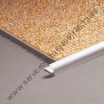 Профиль для окантовки ковролина